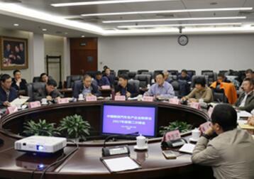 中国载货汽车生产企业联席会2017年度第二次峰会在京召开_汽车零部件