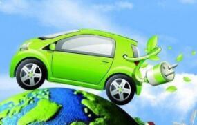 免征车辆购置税的新能源汽车车型目录(第二十八批)_汽车零部件